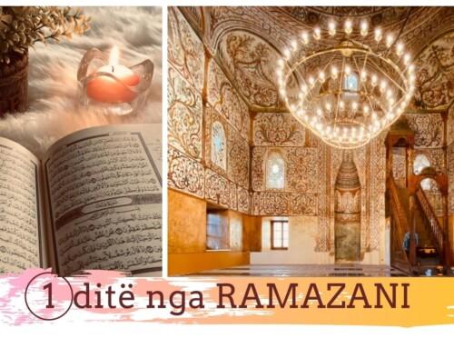Agjërimi, Hytbe e Pejgamberit a.s. mbi rëndësinë e Ramazanit